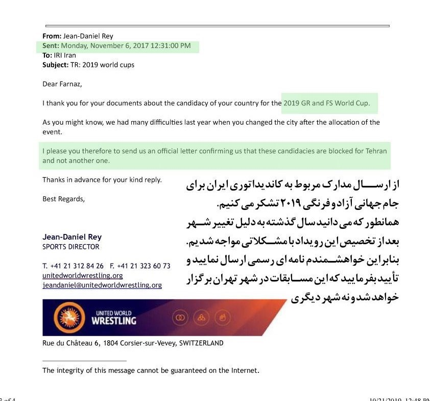 فدراسیون کشتی جمهوری اسلامی ایران , کشتی ,