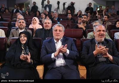 محسن هاشمی رییس شورای شهر تهران در مراسم آیین ملی چله عشق