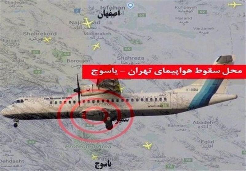 جزئیاتی از جلسات کمیسیون اصل 90 مجلس درباره علل سقوط هواپیمای تهران-یاسوج