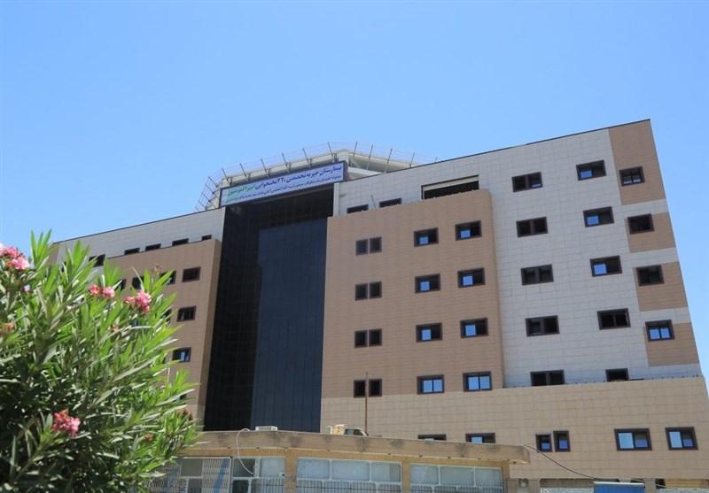 بیمارستان امیرالمومنین(ع) قم هفته اول اردیبهشت ماه به بهرهبرداری میرسد