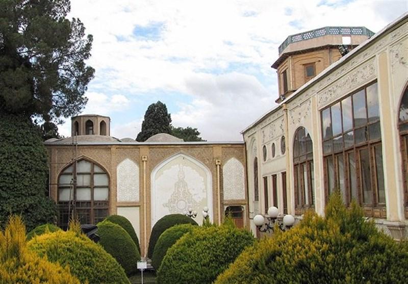 Isfahan Contemporary Art Museum