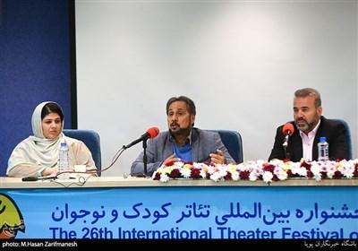 نشست خبری جشنواره بین المللی تئاتر کودک و نوجوان
