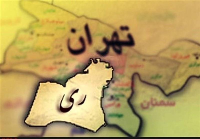 تهران| آیا جدایی از پایتخت شهرری را در ریل توسعه قرار میدهد؟