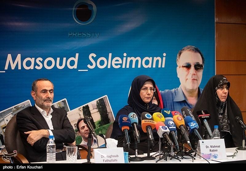 نشست خبری بررسی وضعیت دانشمند بازداشتی ایرانی در زندان آمریکا