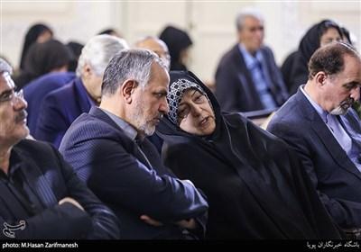 احمد مسجد جامعی و معصومه ابتکار