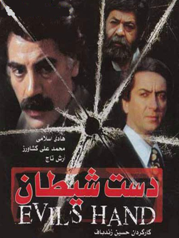 سینما , سینمای ایران , سازمان امور سینمایی و سمعی و بصری ,
