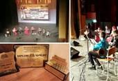 """موفقیت گروه موسیقی""""کهنساز"""" در فستیوالی جهانی"""