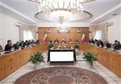 روند بررسی لایحه بودجه سال 1400 کل کشور ادامه یافت