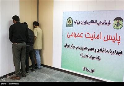 دستگیری باند ماموران قلابی