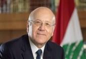 الرئیس اللبنانی یکلف نجیب میقاتی تألیف حکومة جدیدة