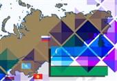گزارش  پیوستن ازبکستان به اتحادیه اقتصادی اوراسیا