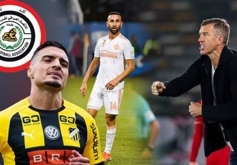 تعیین زمان اعلام فهرست تیم ملی فوتبال عراق و سرنوشت 2 لژیونر مشهور