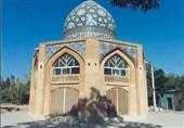 ستارگان مدفون در تخت فولاد| سید محمدحسین اصفهانی از سادات متدین و از علمای بزرگ اصفهان بود