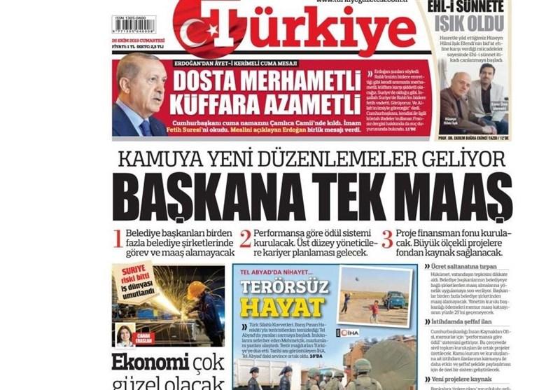 کشور ترکیه , آخرین تحولات سوریه ,