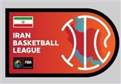 Zoran Vrkic Joins Iranian Basketball Club Exxon