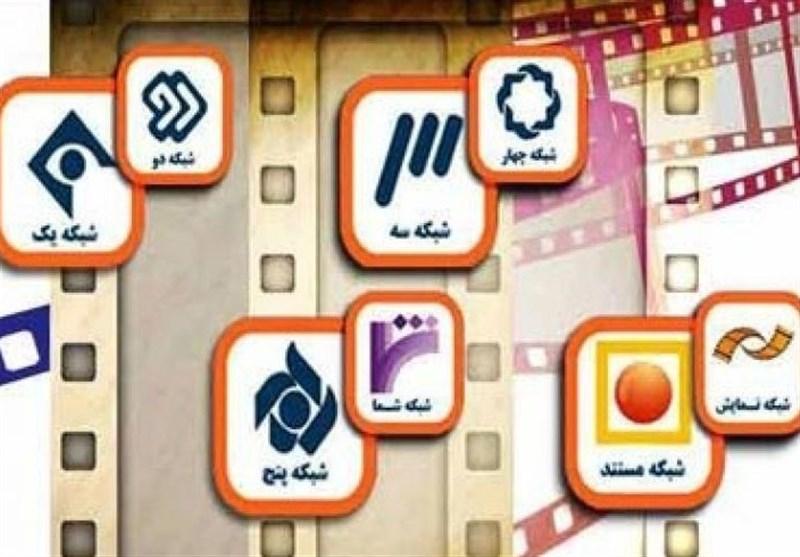 برنامههای تلویزیون در روزهای پایانی ماه صفر