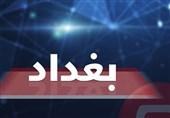 عراق| تشدید تدابیر امنیتی در سرتاسر بغداد/ هجمه رسانههای عربی علیه حشد شعبی با تکیه بر یک بیانیه جعلی