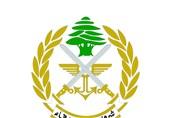 الجیش اللبنانی یضبط سیارة بداخلها علبة رصاص وأقنعة واقیة للغاز فی محلة زوق مصبح