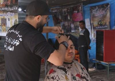 آرایشگر حضرت