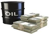 قیمت نقدی نفت تحویلی به پالایشگاههای داخلی مشخص شد/ سهم 57هزار میلیارد تومانی خزانه+سند