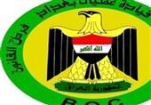 عراق|وضعیت باثبات در میادین تظاهرات/ استاندار نجف: هیچ پهپادی وارد استان نشده است