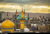 Religious Sites to Reopen in Iran