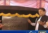 نخست وزیر پاکستان اولین دانشگاه ویژه سیک مذهبان را افتتاح کرد