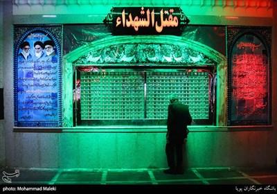 محله های تهران-ابوذر(فلاح)