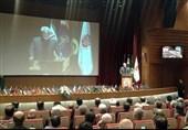 "مؤتمر ""المجاهدون فی الغربة"" الدولی ینهی اعماله فی ایران"