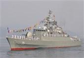 Iranian Naval Flotilla Begins Overseas Mission