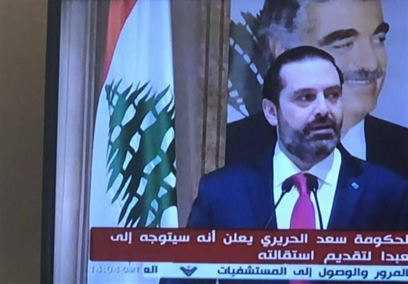 لبنان|واکنشهای داخلی و خارجی به استعفای سعد الحریری