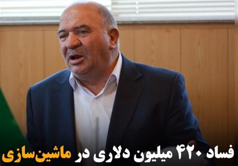 نفس تازه ماشینسازی تبریز پس از برخورد قضایی با مشقربان+تصاویر