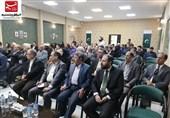 مراسم روز سیاه کشمیر توسط کنسولگری پاکستان در مشهد مقدس برگزار شد +تصاویر
