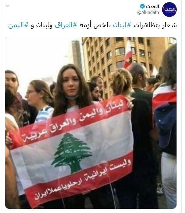 لبنان , عربستان سعودی ,