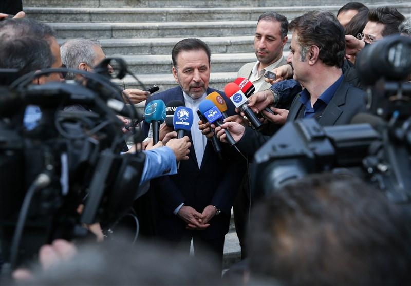 واعظی: با صدا و سیما اختلافی نداریم/ رسانه ملی متعلق به کل کشور است