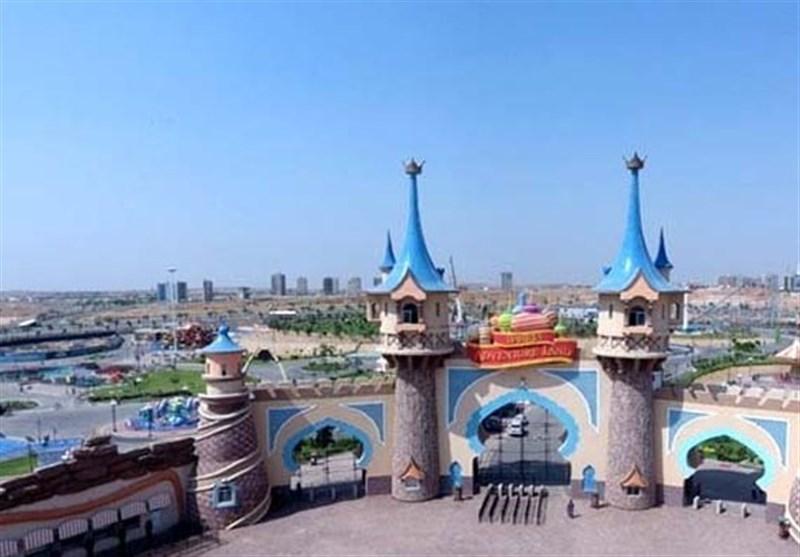 بحریہ ٹاؤن کراچی میں تھیم پارک کا افتتاح