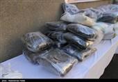 5600 کیلوگرم موادمخدر در استان گلستان کشف شد