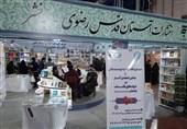 بیش از 800 عنوان کتاب توسط به نشر در نمایشگاه کتاب مشهد ارائه شد