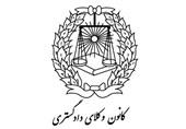 کلینیک حقوق کودک در استان مرکزی فعال شد