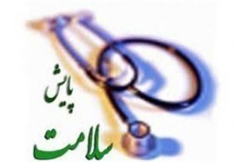استان سمنان پایلوت اجرای طرح ملی در حوزه سلامت شد