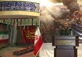 برگزاری یادواره شهدا در سازمان صنایع دریایی شهید مقدم یزد