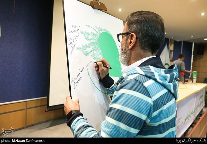پنجمین جشنواره دانشجویی ققنوس در کرمانشاه برگزار میشود