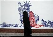 سیاسیترین دیوارنگاره جهان رونمایی شد+عکس
