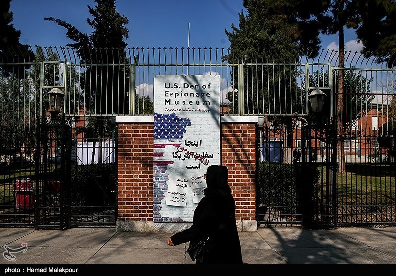 Walls of US 'Den of Espionage' in Tehran Get New Murals