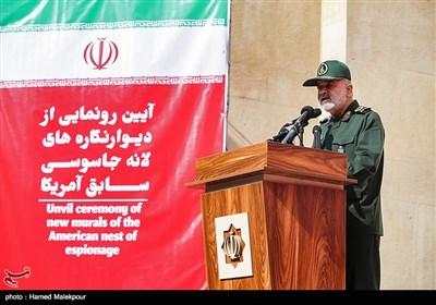 سخنرانی سرلشکر حسین سلامی فرمانده کل سپاه در مراسم رونمایی از دیوارنگارههای جدید لانه جاسوسی سابق آمریکا