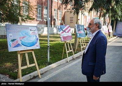 محمدمهدی زاهدی در مراسم رونمایی از دیوارنگارههای جدید لانه جاسوسی سابق آمریکا