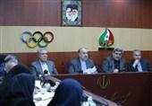 برگزاری نخستین نشست هیئت امنای موزه ملی ورزش/ سلطانیفر رئیس هیئت امنای موزه شد