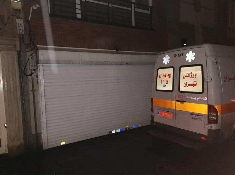 وزارت بهداشت، درمان و آموزش پزشکی جمهوری اسلامی ایران , پلیس 110 ,