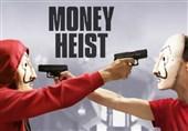 """ادامه """"سرقت پول"""" در شبکه 5"""