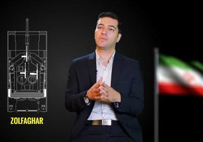 ایران چطور یکی از قدرتهای زرهی دنیا شد؟